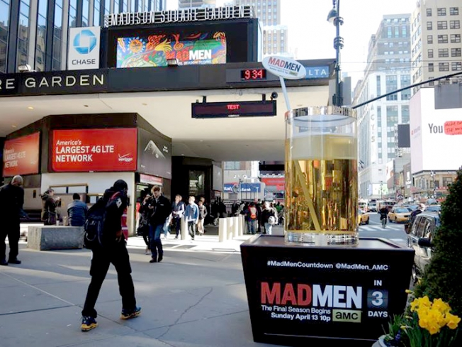 mad-men-msg-hed2-2014